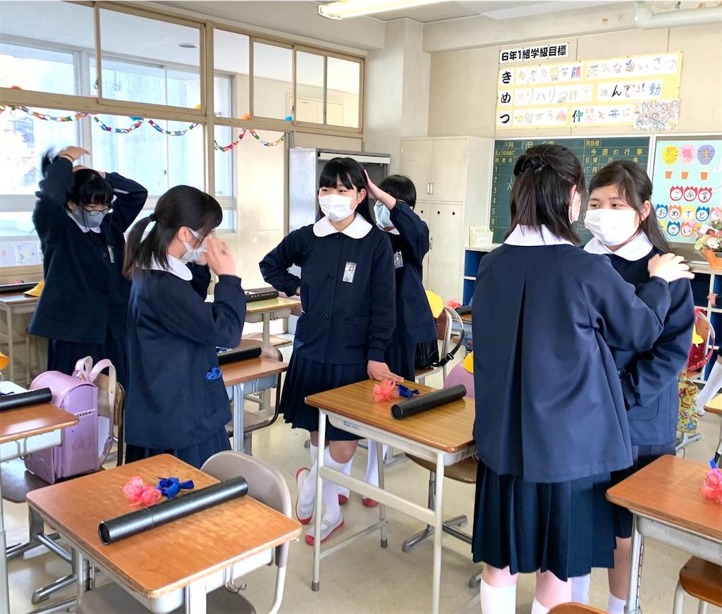 f:id:fukugawa-es:20210319135101j:image