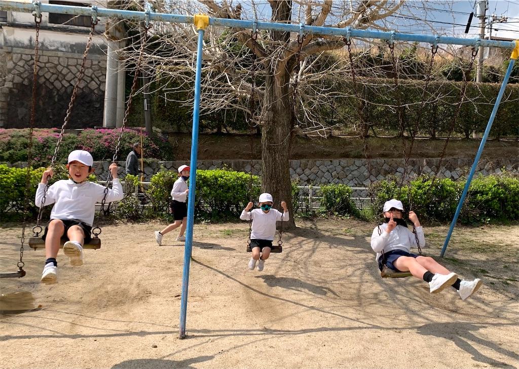 f:id:fukugawa-es:20210322133313j:image