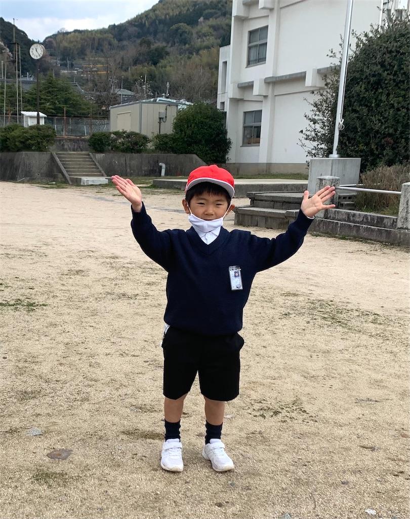 f:id:fukugawa-es:20210322164224j:image