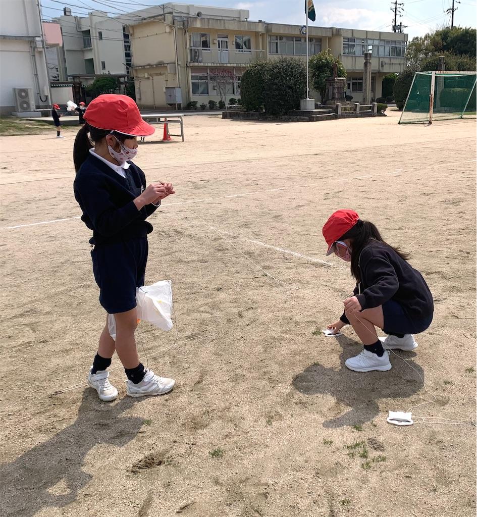 f:id:fukugawa-es:20210322164255j:image