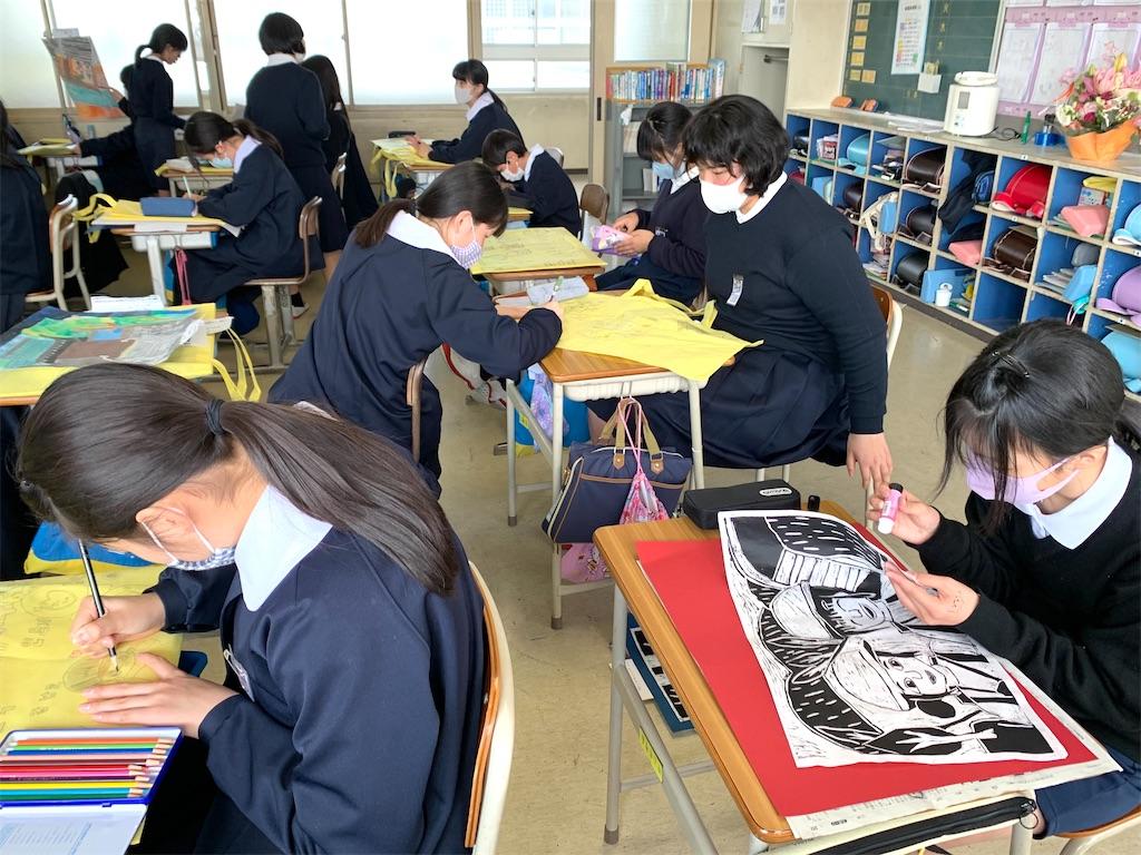 f:id:fukugawa-es:20210322165159j:image
