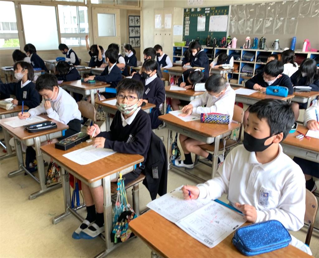 f:id:fukugawa-es:20210322165213j:image
