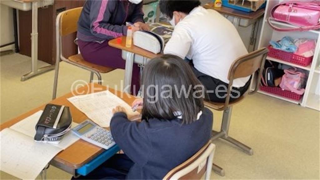 f:id:fukugawa-es:20210426153038j:image