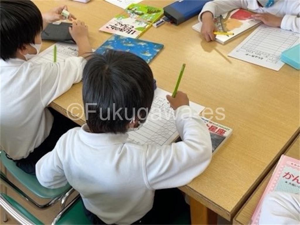 f:id:fukugawa-es:20210427122650j:image
