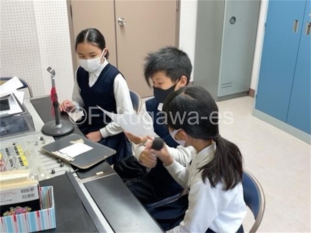 f:id:fukugawa-es:20210507120331j:image