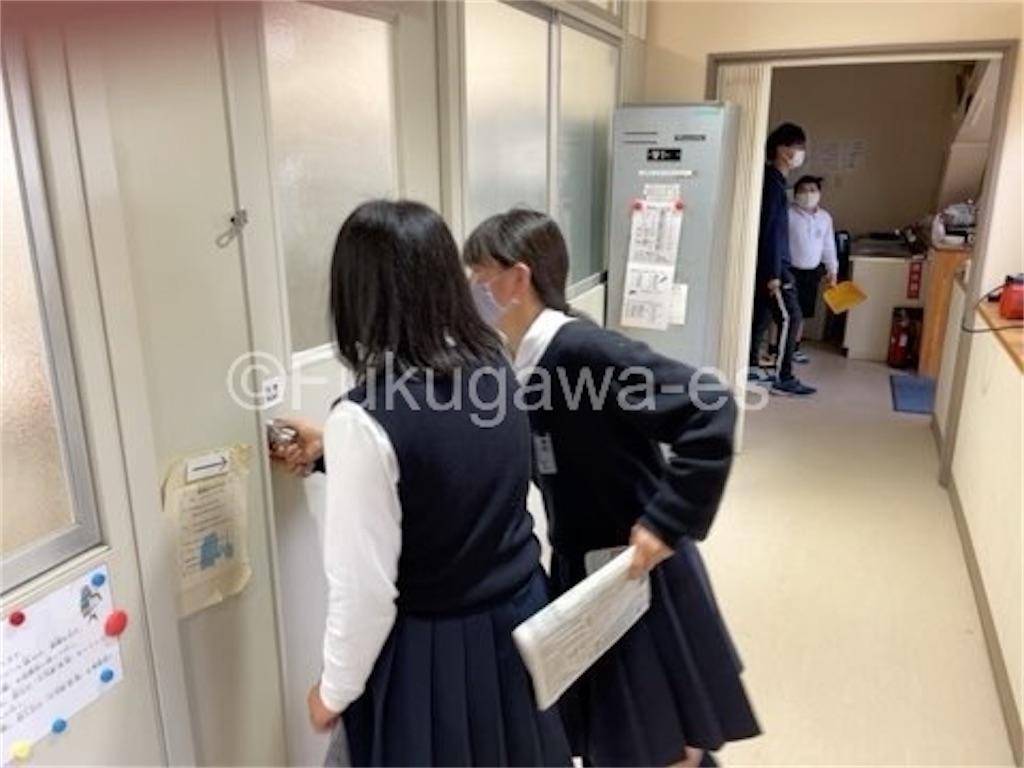 f:id:fukugawa-es:20210507120357j:image