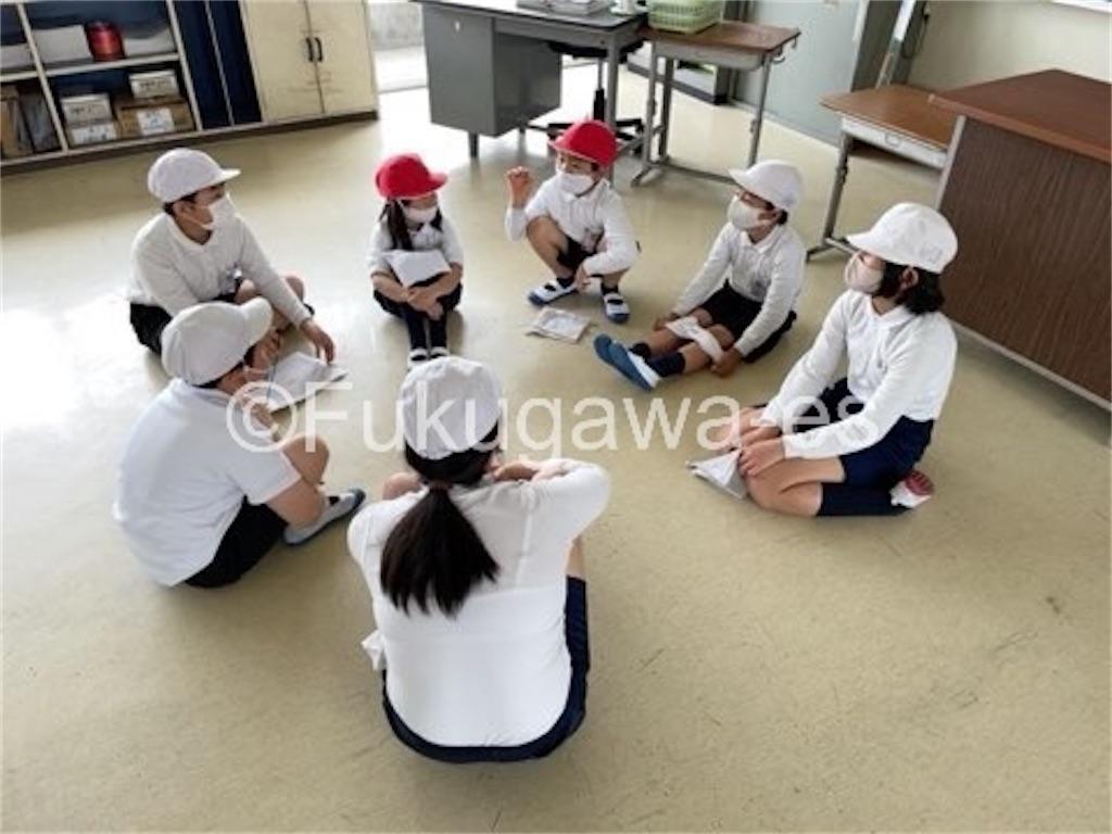 f:id:fukugawa-es:20210510140257j:image