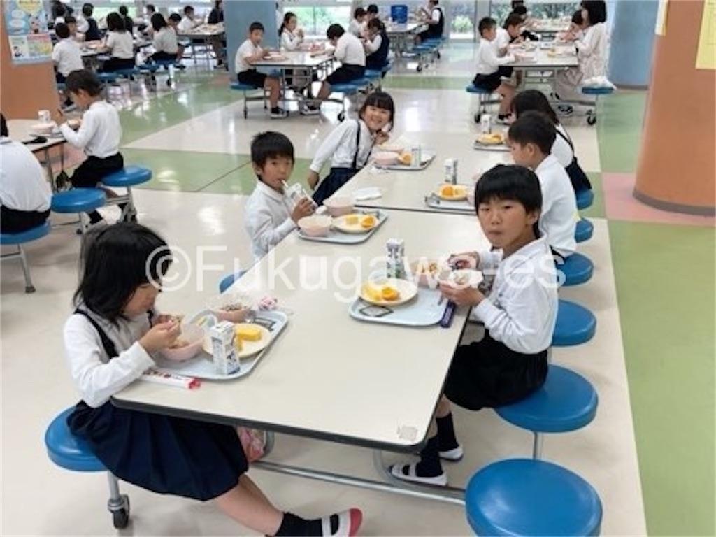 f:id:fukugawa-es:20210512131253j:image