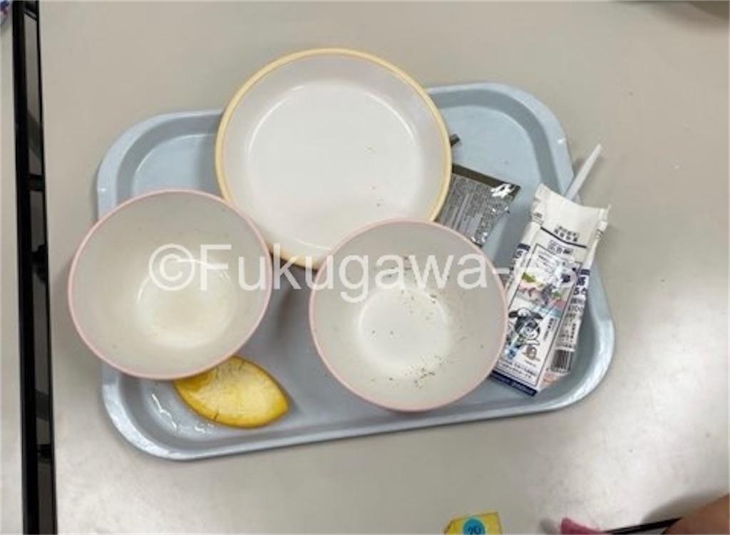 f:id:fukugawa-es:20210512131553j:image