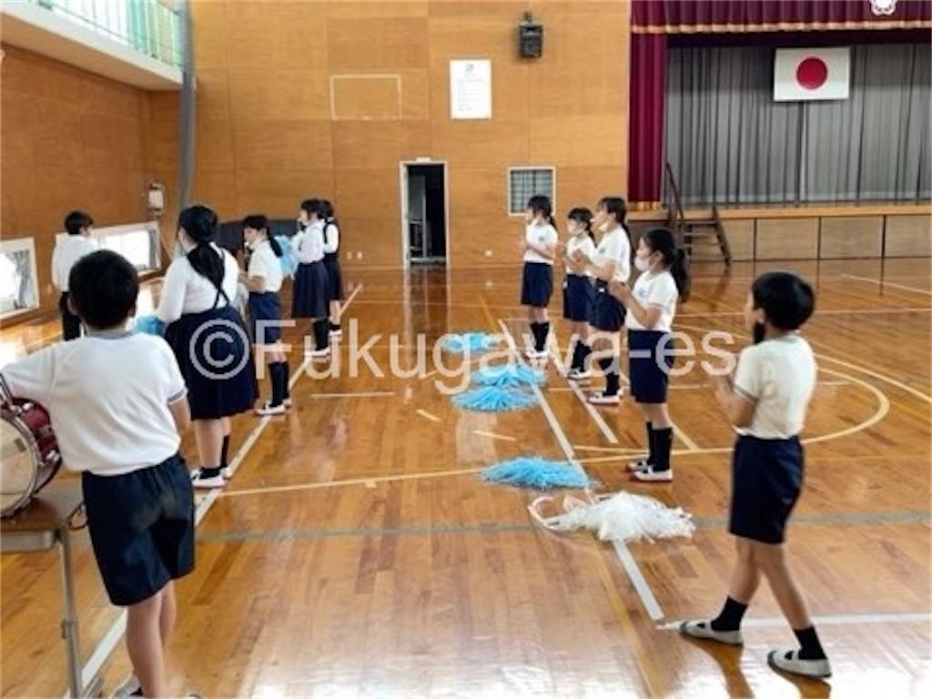 f:id:fukugawa-es:20210514134323j:image