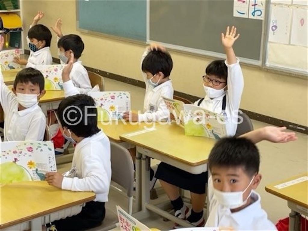 f:id:fukugawa-es:20210517133702j:image