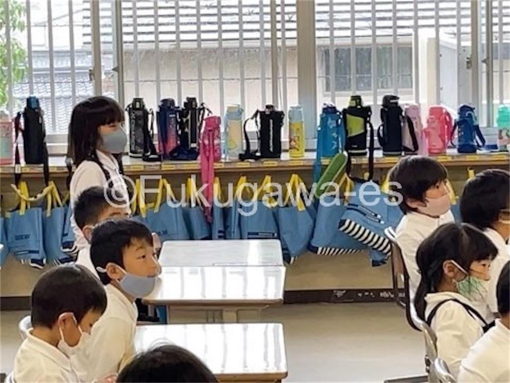 f:id:fukugawa-es:20210517133720j:image