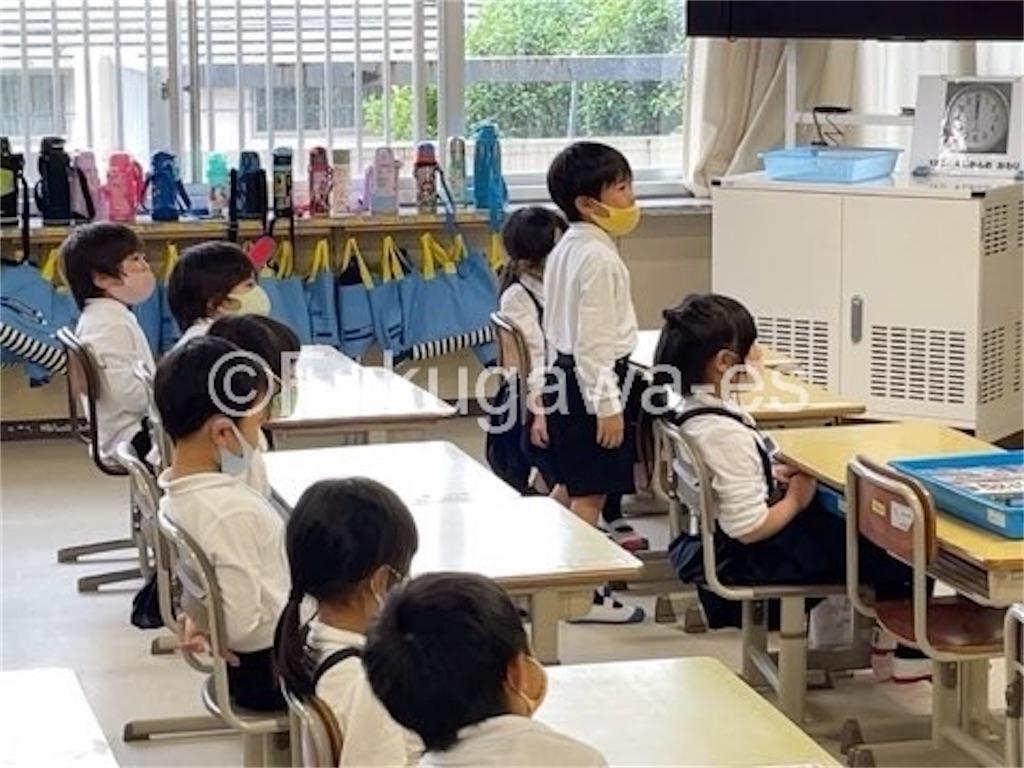f:id:fukugawa-es:20210517133735j:image