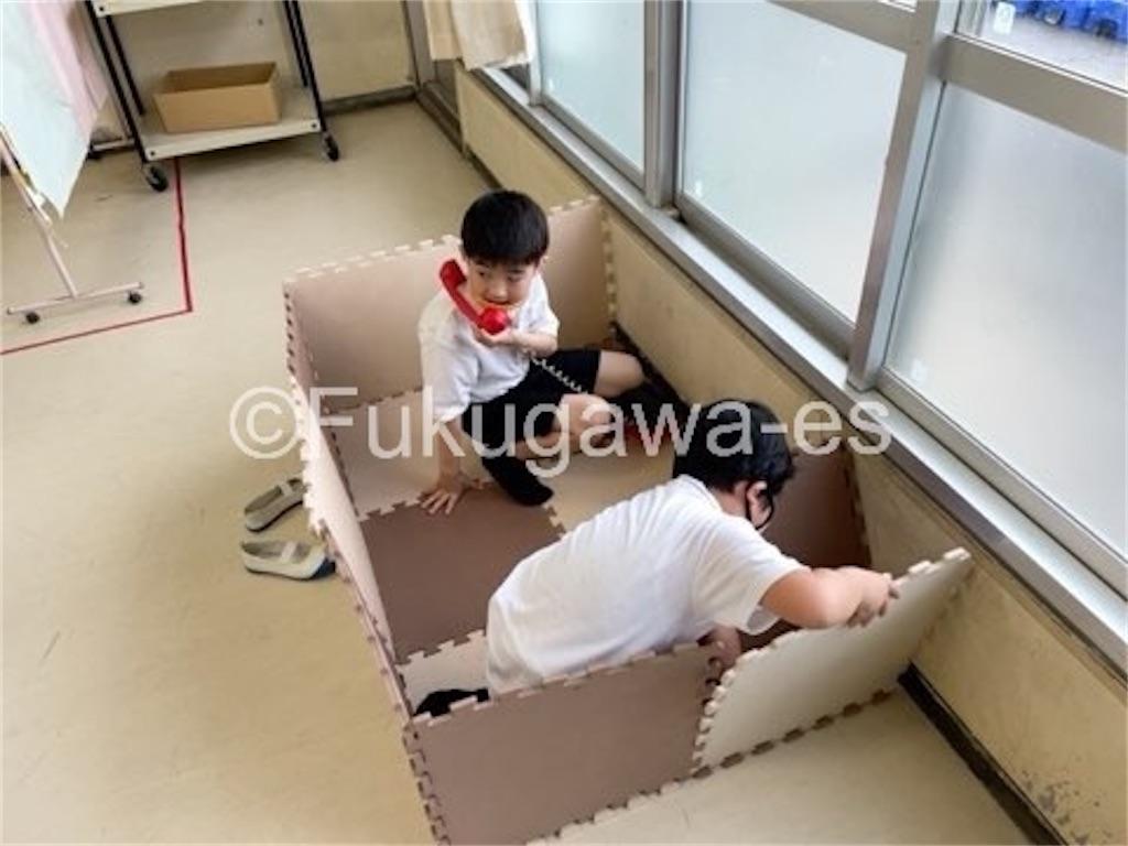 f:id:fukugawa-es:20210517134927j:image