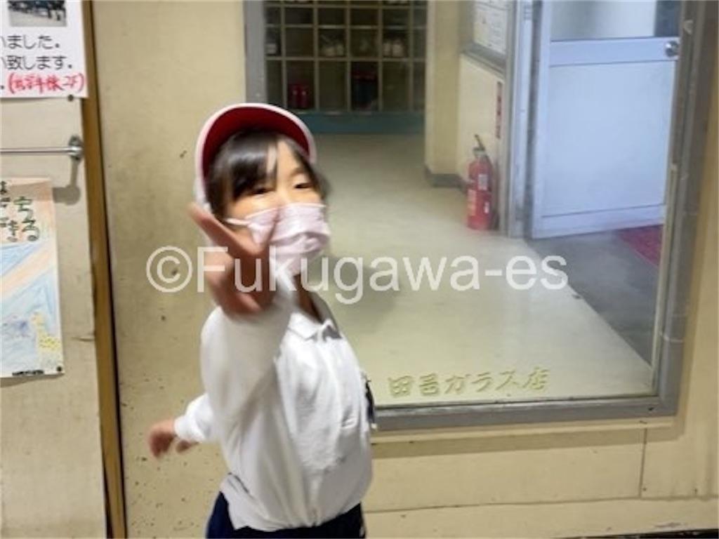 f:id:fukugawa-es:20210517135208j:image