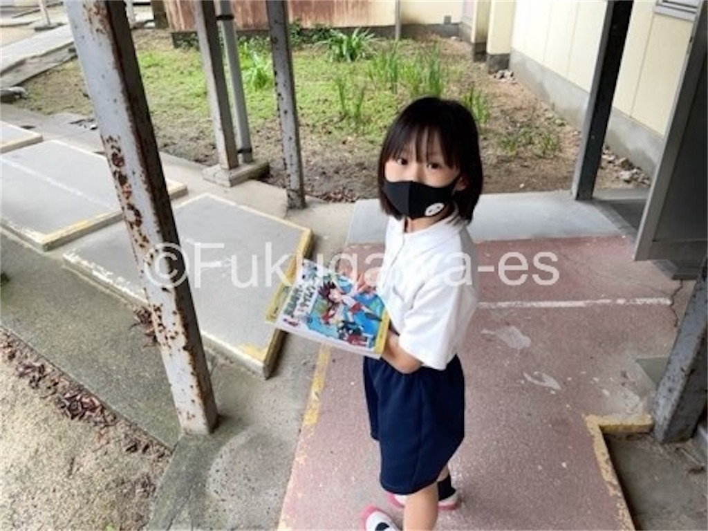 f:id:fukugawa-es:20210517135238j:image