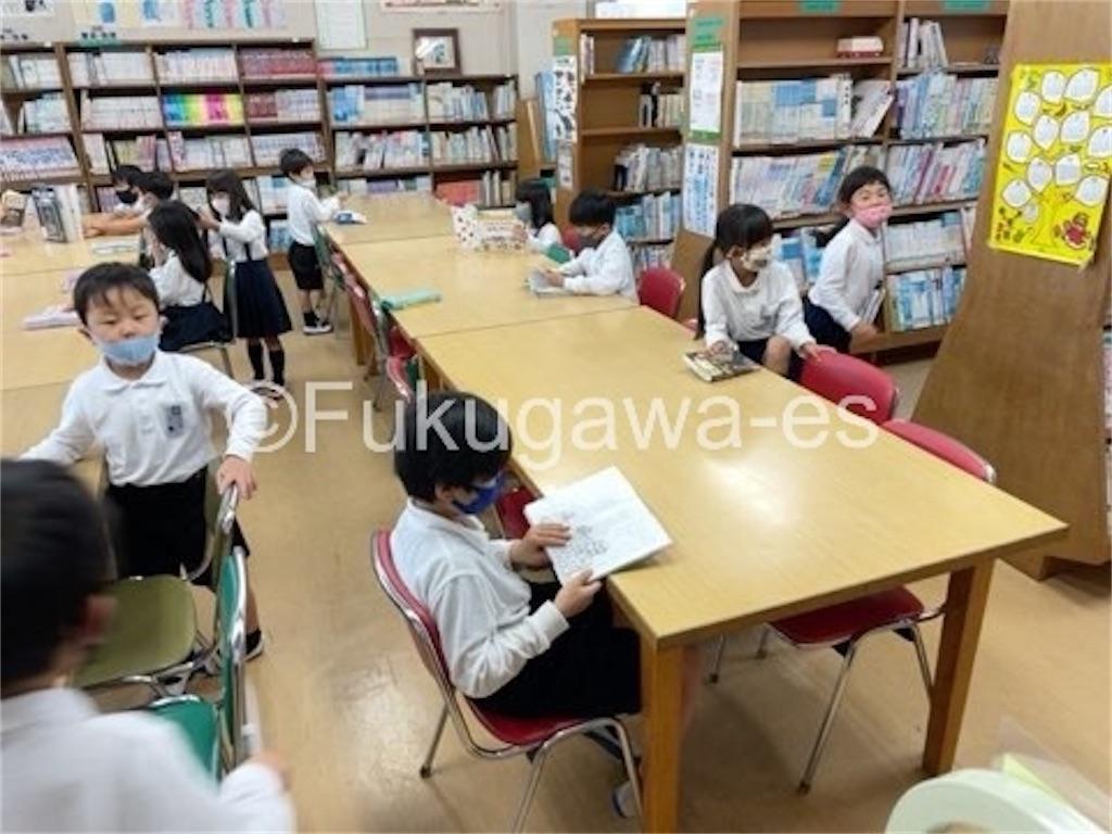 f:id:fukugawa-es:20210517135259j:image