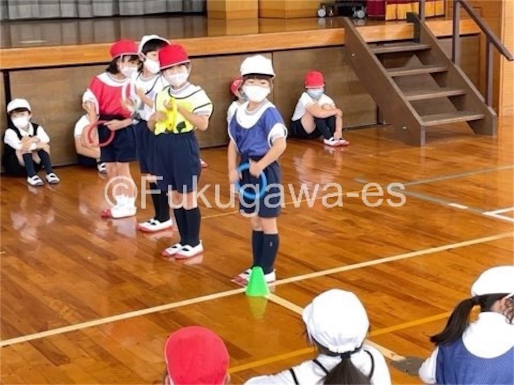 f:id:fukugawa-es:20210518143835j:image