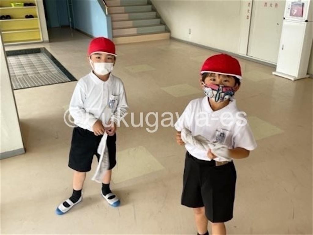 f:id:fukugawa-es:20210518145322j:image