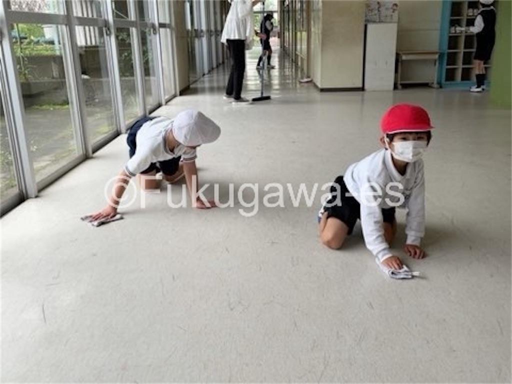 f:id:fukugawa-es:20210518145503j:image