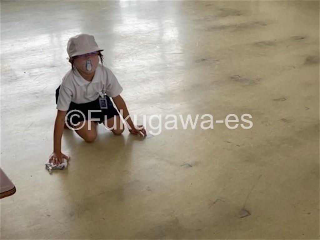 f:id:fukugawa-es:20210518145600j:image
