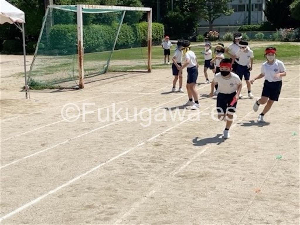 f:id:fukugawa-es:20210519134642j:image