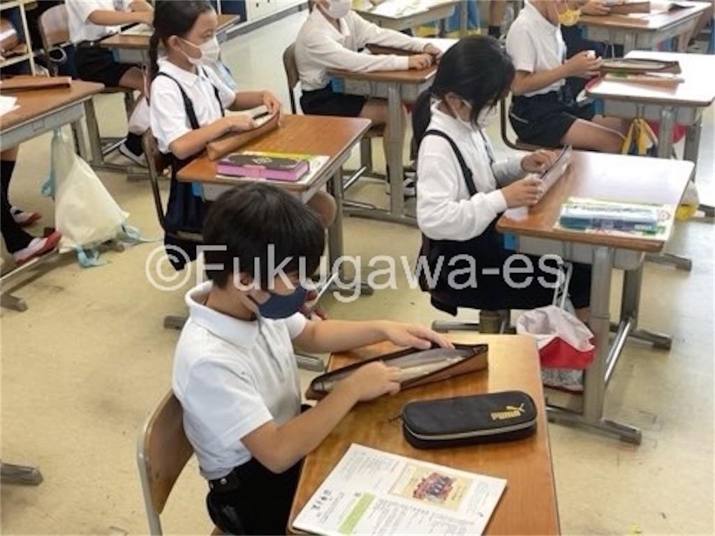 f:id:fukugawa-es:20210520123045j:image