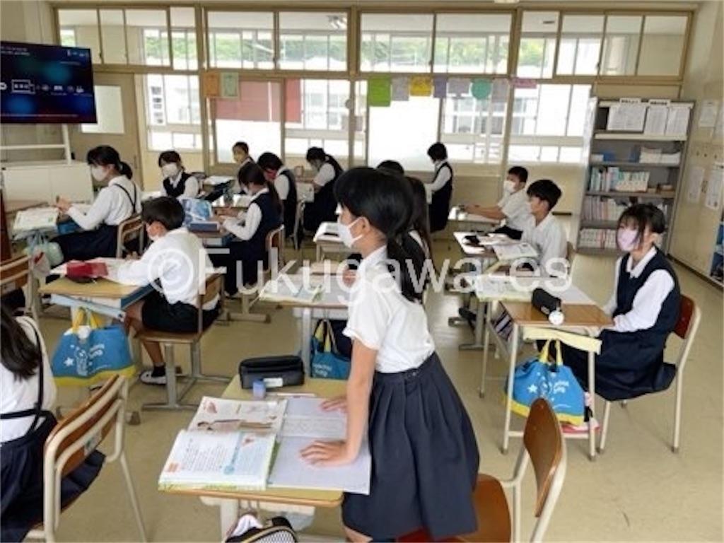f:id:fukugawa-es:20210526122028j:image