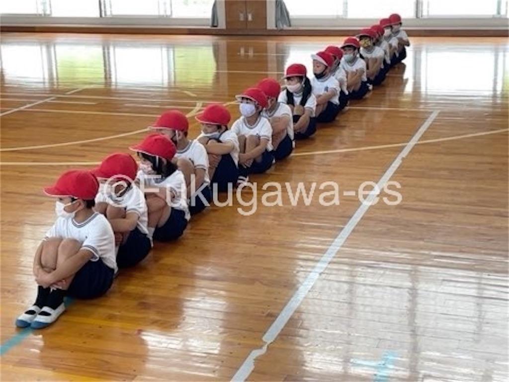 f:id:fukugawa-es:20210526124100j:image