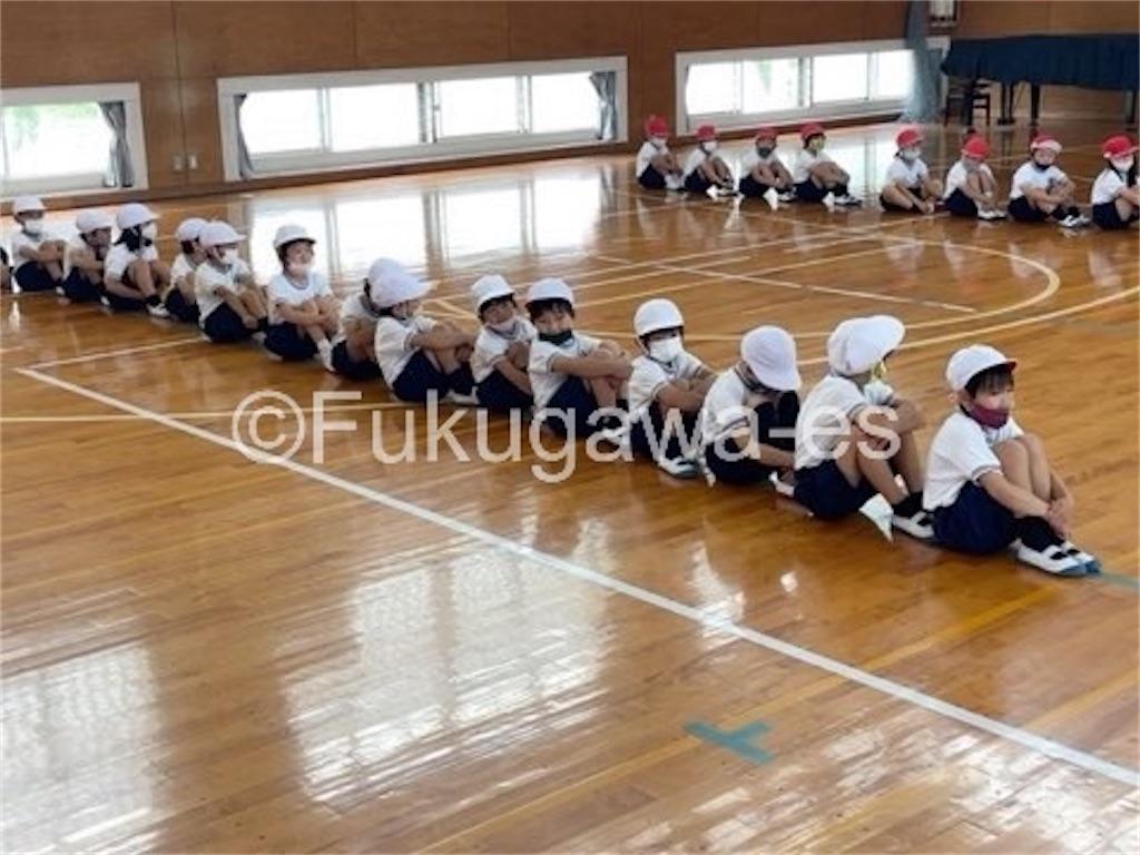 f:id:fukugawa-es:20210526124118j:image