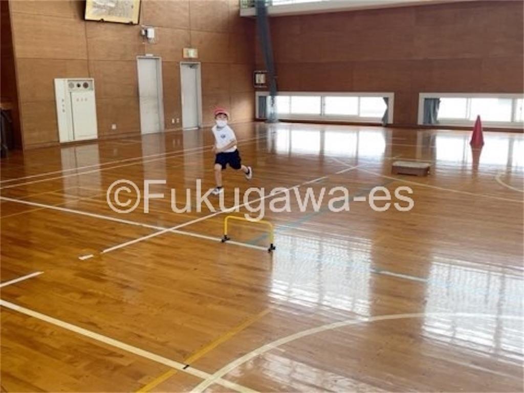 f:id:fukugawa-es:20210526124246j:image