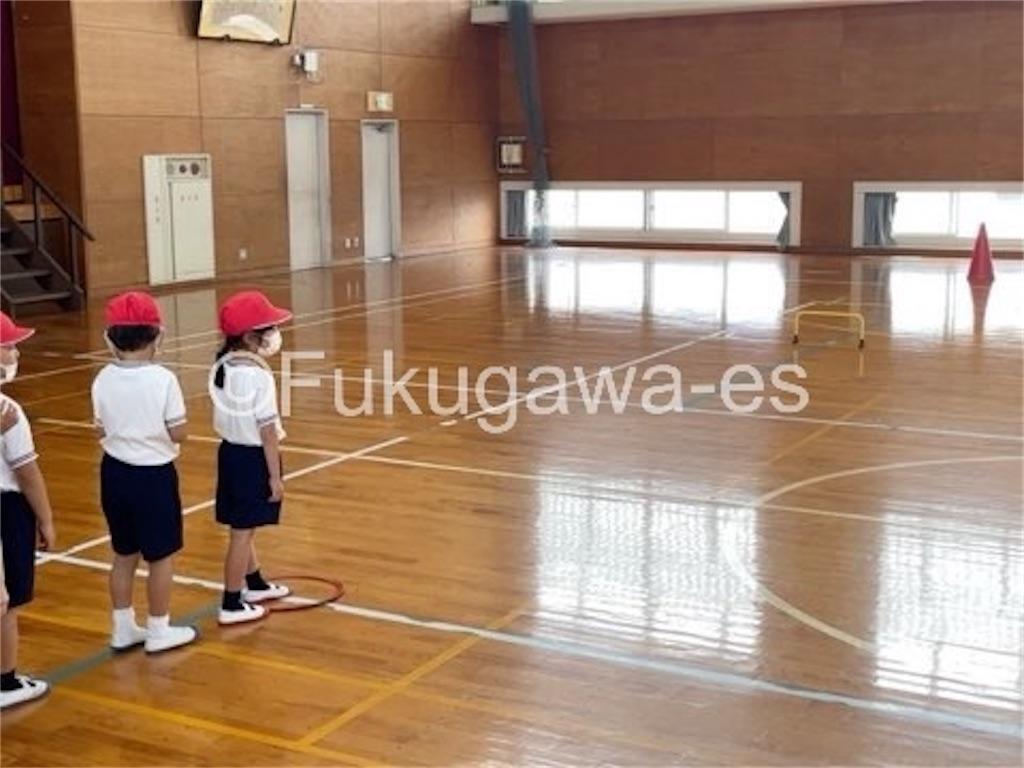 f:id:fukugawa-es:20210526124548j:image