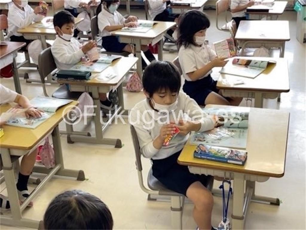 f:id:fukugawa-es:20210527150406j:image