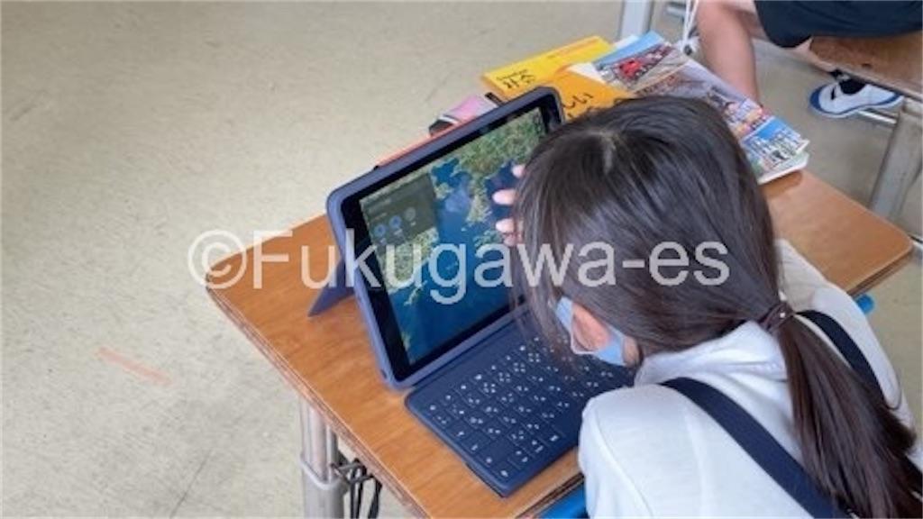 f:id:fukugawa-es:20210528112341j:image