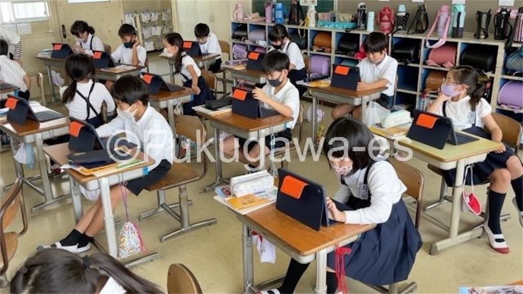 f:id:fukugawa-es:20210528122053j:image