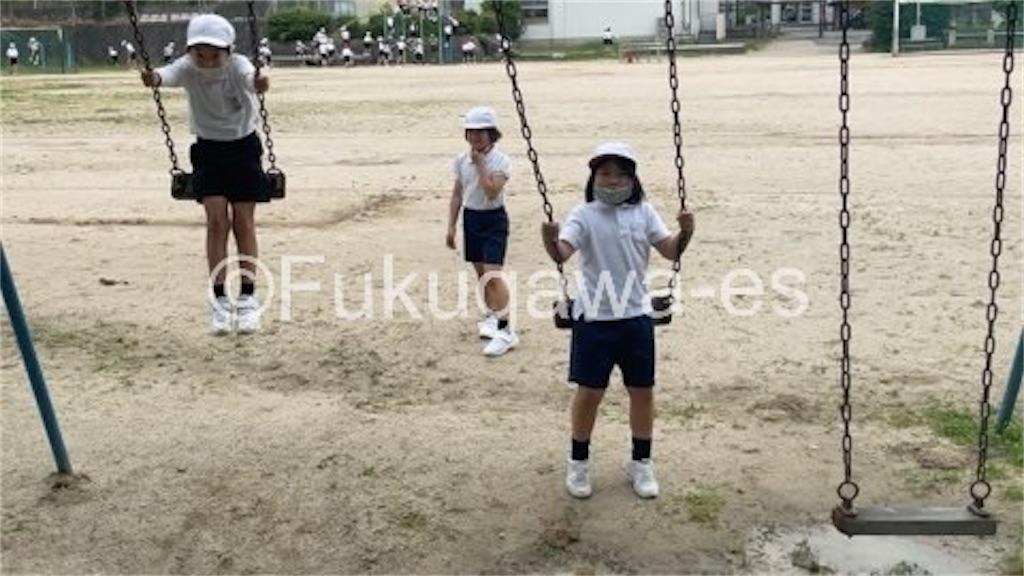 f:id:fukugawa-es:20210528135215j:image