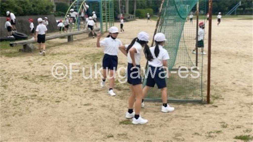 f:id:fukugawa-es:20210528135452j:image