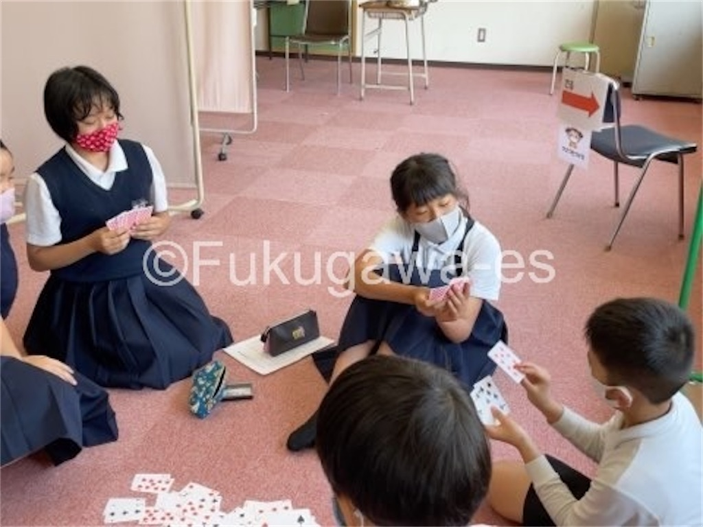 f:id:fukugawa-es:20210531172521j:image