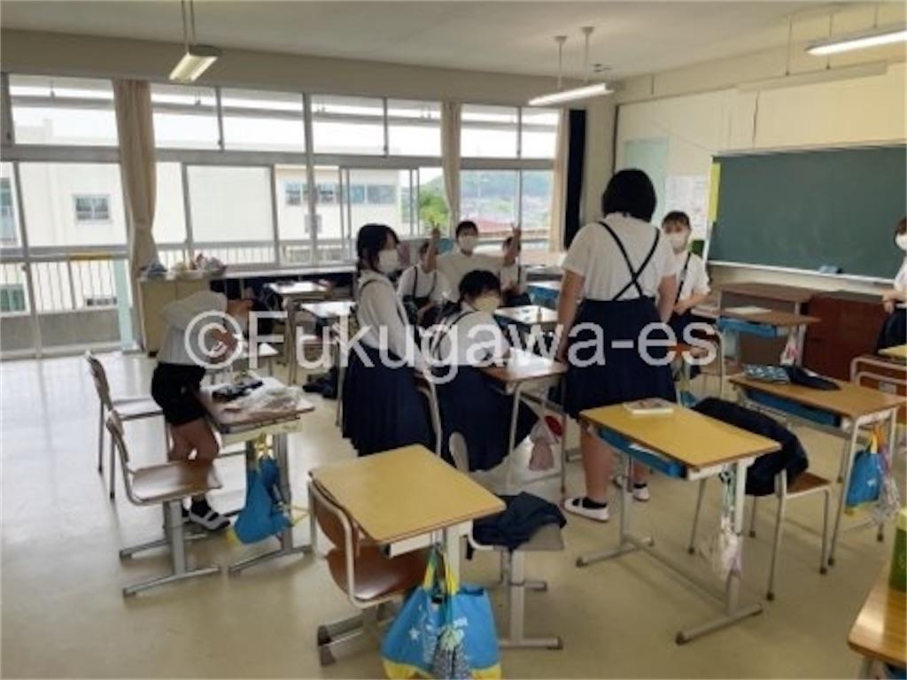 f:id:fukugawa-es:20210602140501j:image