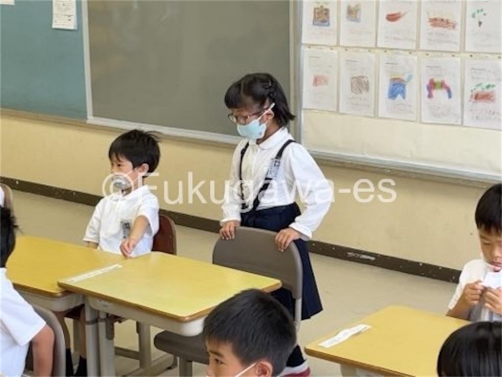 f:id:fukugawa-es:20210603115058j:image