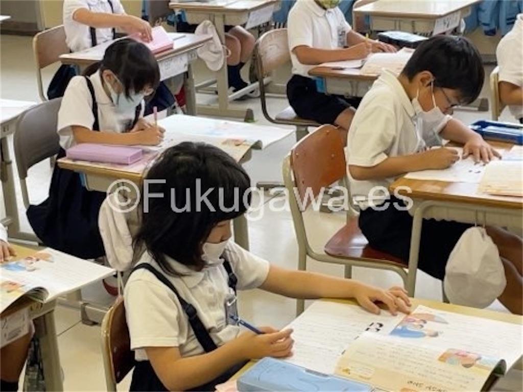 f:id:fukugawa-es:20210603120602j:image