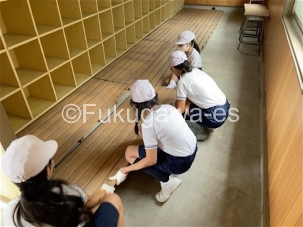 f:id:fukugawa-es:20210604150945j:image