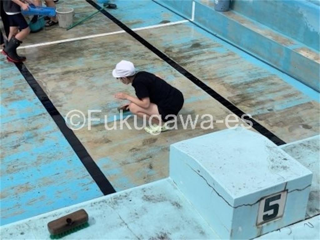 f:id:fukugawa-es:20210604151008j:image