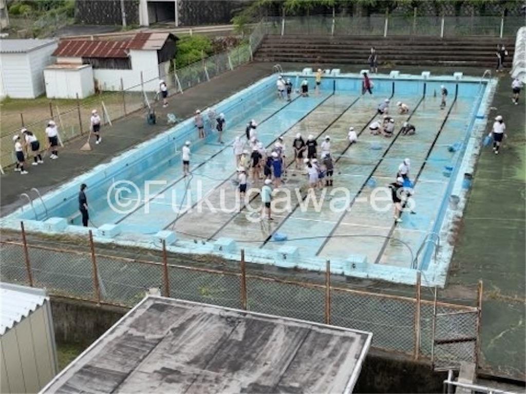 f:id:fukugawa-es:20210604151112j:image