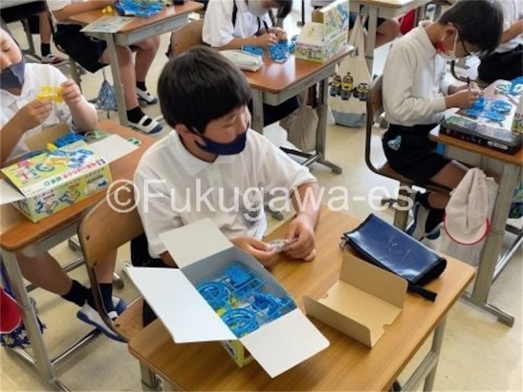 f:id:fukugawa-es:20210608130116j:image