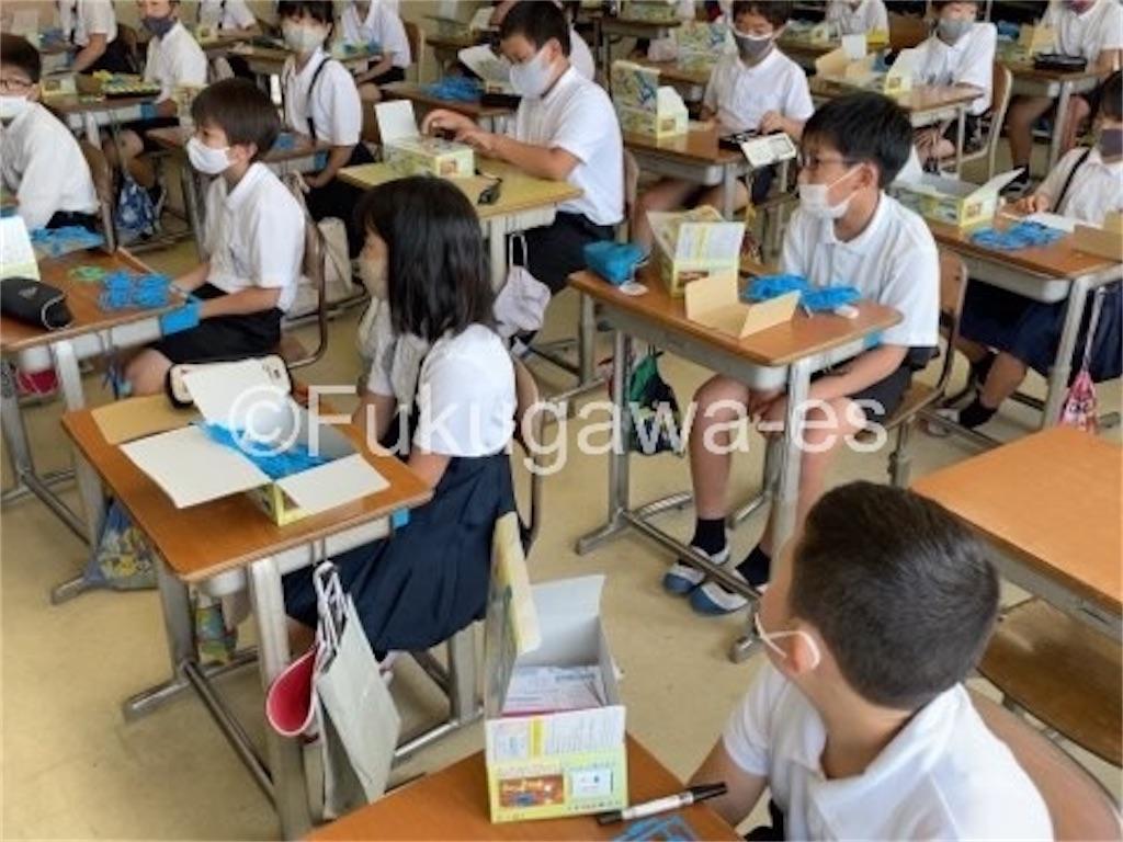 f:id:fukugawa-es:20210608130233j:image