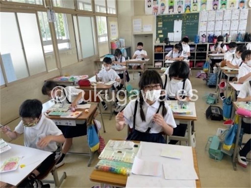 f:id:fukugawa-es:20210609142320j:image