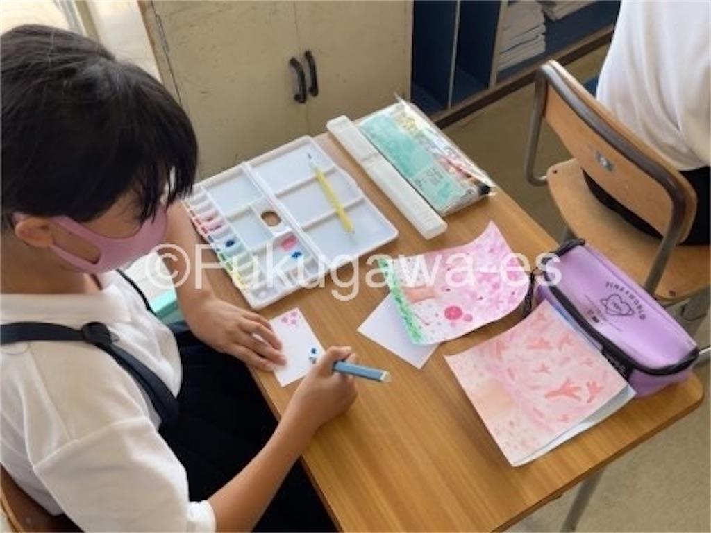 f:id:fukugawa-es:20210609142346j:image