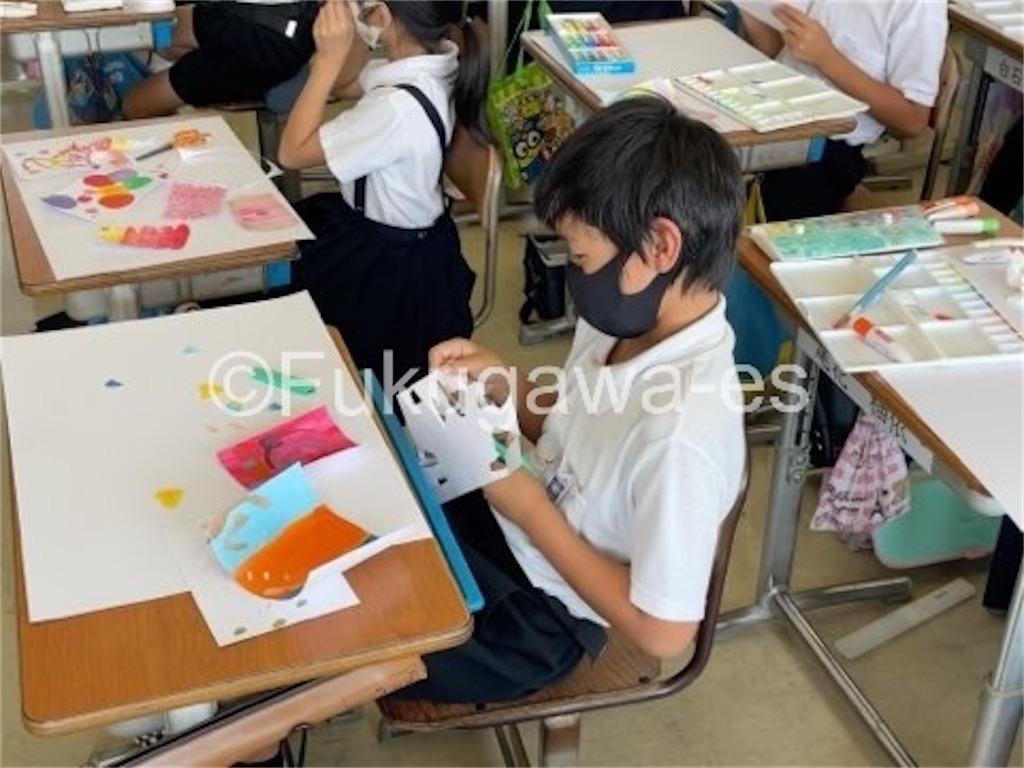 f:id:fukugawa-es:20210609142448j:image