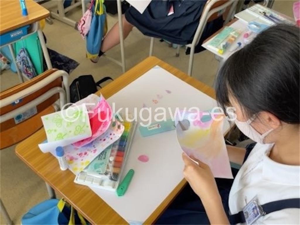 f:id:fukugawa-es:20210609143613j:image